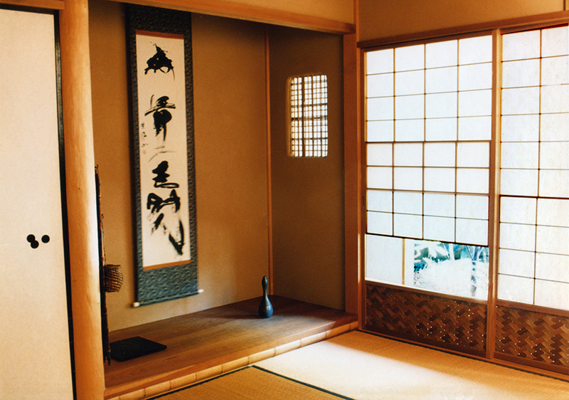 Japanese Interiors Japanese Tearooms California