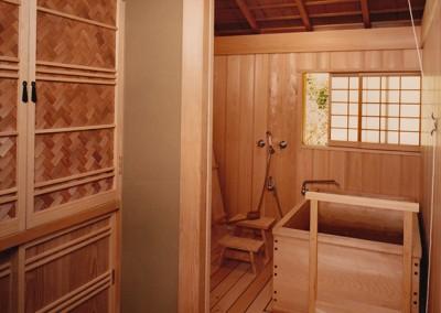 Traditional Japanese House Japanese Tearoom Ofuro