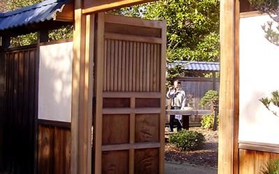 Japanese Style Gates Japanese Entrance Gate Mon