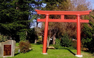Japanese-style gates, Japanese entrance gate (mon)